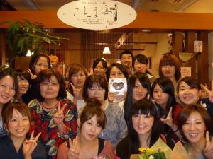 20121007kannsougeikai1.jpg