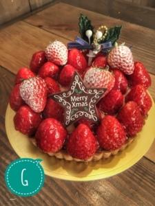 2018クリスマス苺タルト
