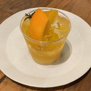 オレンジジュレ2020